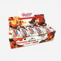 Yummy Boom Box Surprise (20шт.)